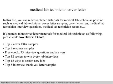Thank You Letter Laboratory Technician Lab Technician Cover Letter