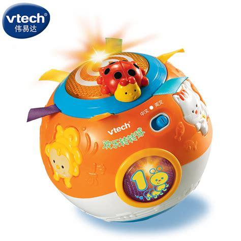 Sale Mainan Figure Shfiguarts Chan Shf Chan Dx Set 1 buy wholesale vtech toys from china vtech toys