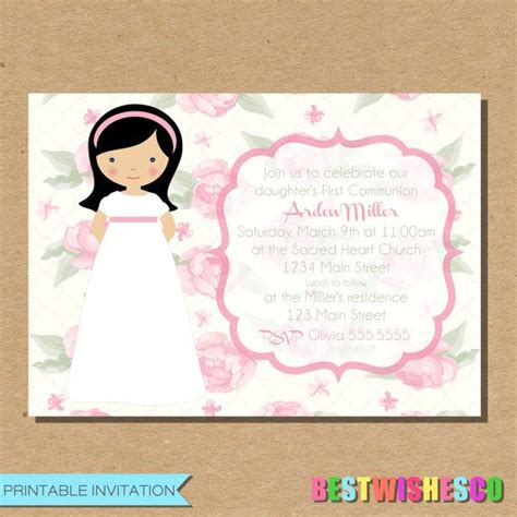 printable invitations first communion first communion invitation girl communion printable