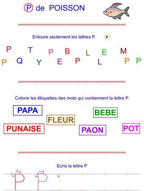 Lettre P En Majuscule D Imprimerie Tipirate