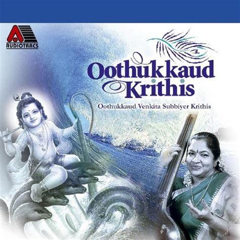 download nada adzan subuh mp3 nada murali gana mp3 song download oothukkaud krithis