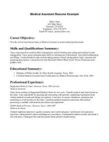 It Service Desk Technician Salary Medical Assistant Resume Graduate