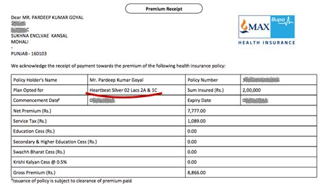 health insurance receipt template top 11 health insurance companies in india reviews