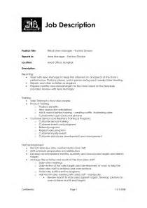 Retail Supervisor Description by Store Manager Description Resume Getessay Biz