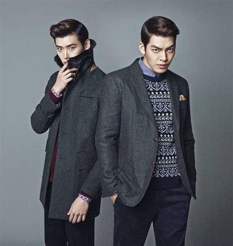 drama lee jong suk kim woo bin lee jong suk dan kim woo bin menjadi pasangan tak