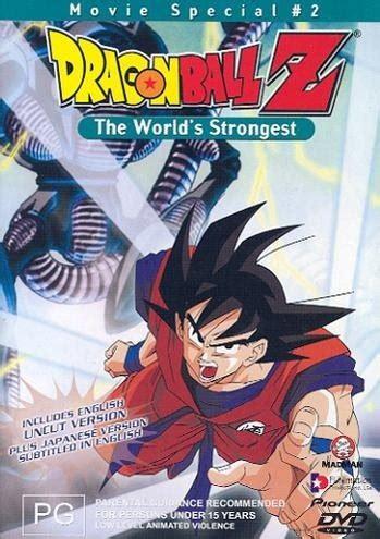 japanese series written and illustrated by toriyama all z tweetlloadd