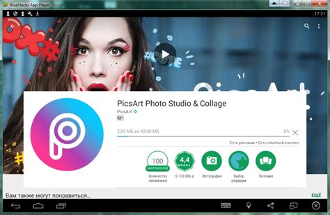 photo studio apk picsart photo studio apk 1towatch