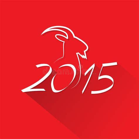 new year 2015 logo says new year 2015 goat logo symbol flat icon stock vector