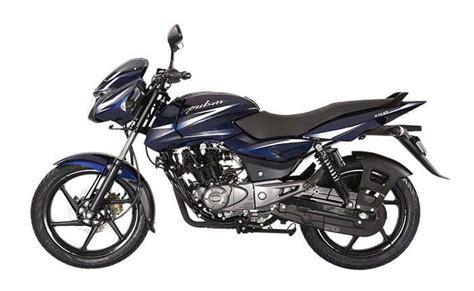 bajaj pulsar 150cc mileage bajaj pulsar 150 price mileage review bajaj bikes