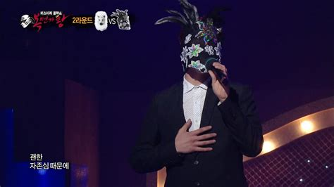 dramanice king of masked singer tvpp sandeul b1a4 emergency room 산들 비원에이포 응급실