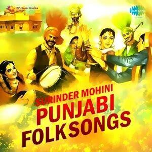 Wedding Anniversary Songs In Punjabi by 10 Punjabi Folk Songs For Wedding Free Mp3
