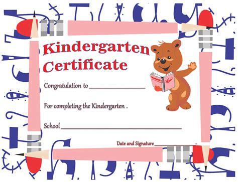kindergarten certificate templates kindergarten diploma certificates printable templates