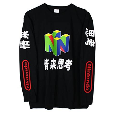 supreme brand clothing supreme clothing brand website