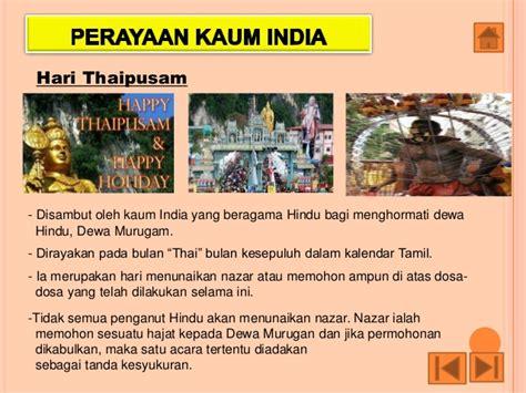 perayaan berbilang kaum di malaysia perayaan berbilang kaum di malaysia perayaan di malaysia