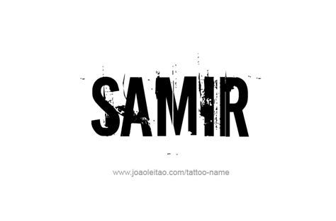 pics for gt sameer name logo in urdu