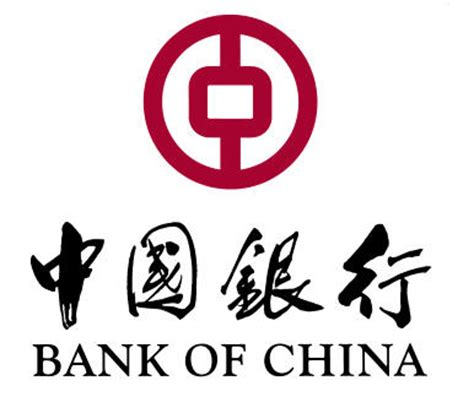 bank of china bank of china issues green bonds worth 3 billion