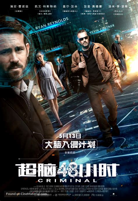 film action criminal cityonfire com action asian cinema reviews and news