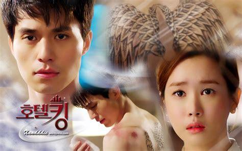 film korea hotel king hotel king korean drama 호텔킹 lee dong wook 이동욱 lee da hae