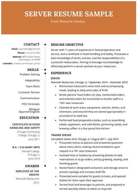 how to write a resume objective personal objectives for resumes 7