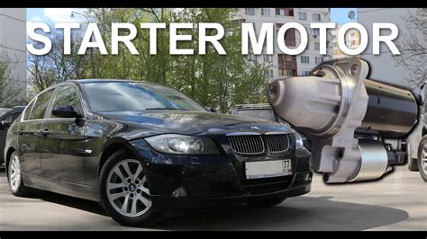 change bmw   series starter motor diy