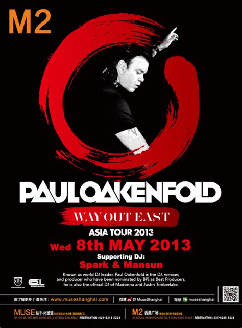 paul oakenfold uk dates buy tickets for paul oakenfold in shanghai smartticket