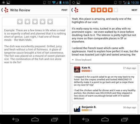 yelp app android following iphone rollout yelp brings mobile reviews to android