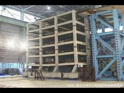 earthquake simulation  reinforced concrete building