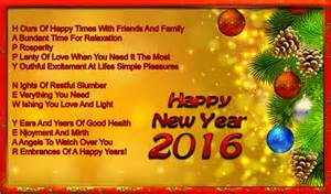 beautiful happy new year quotes 2016 greetings