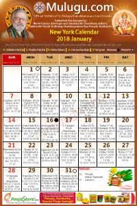 Calendar 2018 January Telugu New York Telugu Calendar 2017 City In New York Telugu