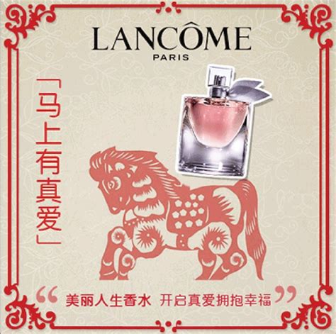 lancome new year gift this week in digital luxury marketing new year