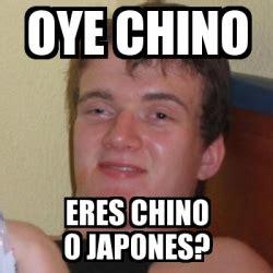 Chino Meme - meme stoner stanley oye chino eres chino o japones