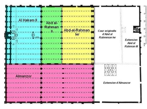 Mosque Floor Plan file mezquita planta antes 1236 jpg wikimedia commons