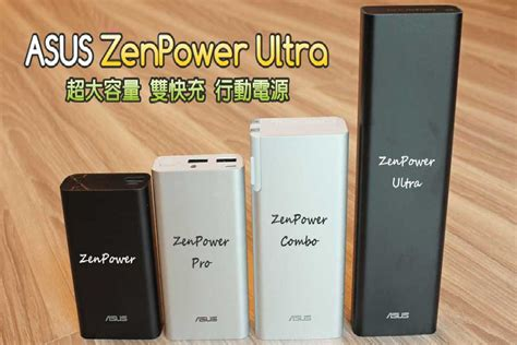 Powerbank Asus Zenpower Ultra azus zenfone 3 max ponsel sekaligus power bank enciety news