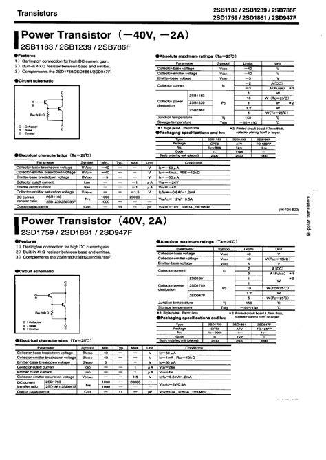 e13003 transistor datasheet e13003 power transistor datasheet 28 images 2sd1555 4377133 pdf datasheet ic on line