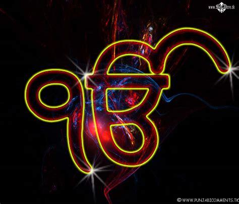 khanda wallpaper for iphone 5 punjabi graphics and punjabi photos ik onkar in universe