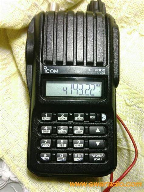 Baterai Ht Icom V80 dijual icom ic v80 konds 28 images dijual icom ic v80