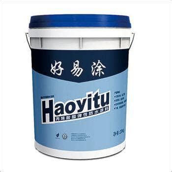 acrylic paint waterproof single component acrylic waterproof paint with certificate