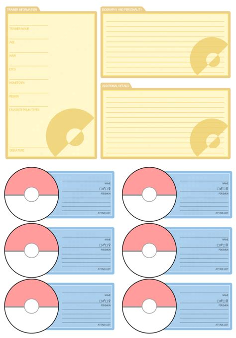 blank trainer card templates pkmn trainer card blank by anime tamer on deviantart