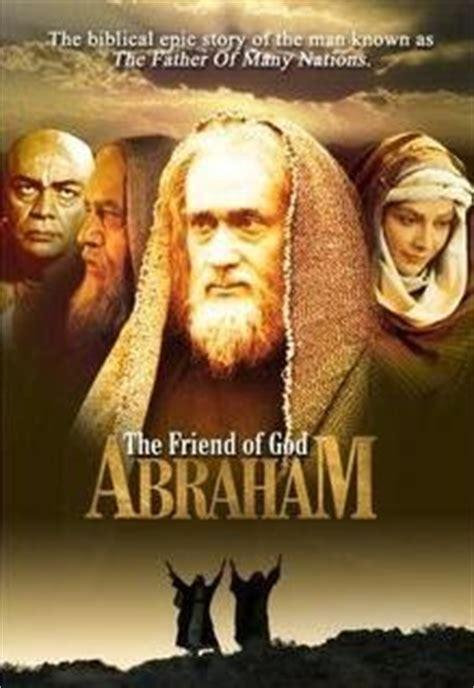 islamic urdu film islamic4msajjad hazrat ibrahim prophet abraham complete