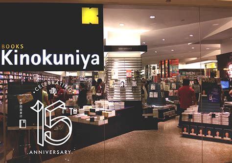 kinokuniya singapore new year kinokuniya refreshed on behance