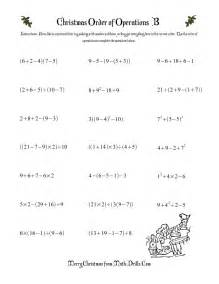 christmas math worksheet order of operations four steps