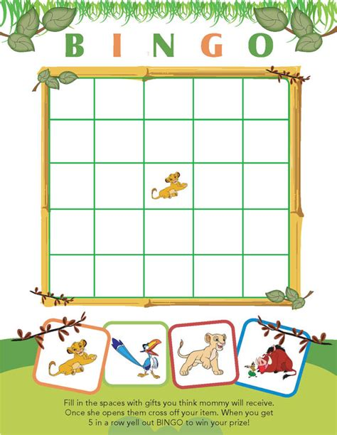 printable lion king themed baby shower bingo