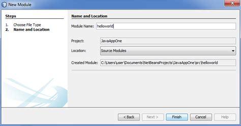 pattern java email java modules tutorial howtodoinjava