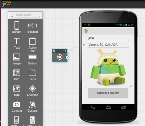 layout design for android application could jimu be the missing link in android app design
