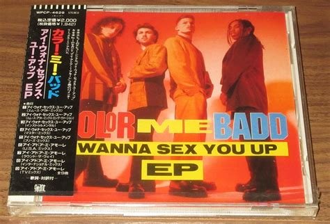 color me badd i wanna you up color me bad i wanna you up records lps vinyl and