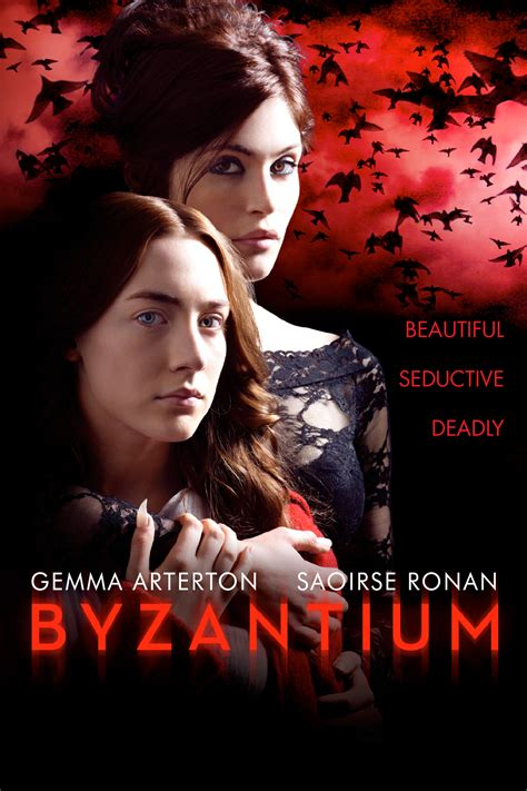 film or movie itunes movies byzantium