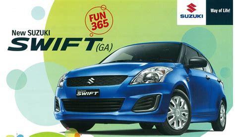 Suzuki Malaysia Price Gallery New 2015 Suzuki Facelift Previewed At