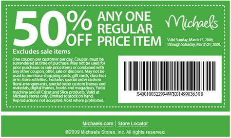 Michael coupons:free coffee coupon