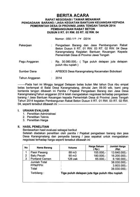 format laporan realisasi penyerapan dana desa lpj bantuan keuangan kepada pemdes di jateng tahun 2014
