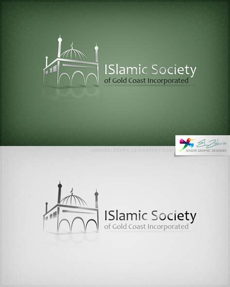free quran logo design islamic society logo design by ahmedelzahra on deviantart